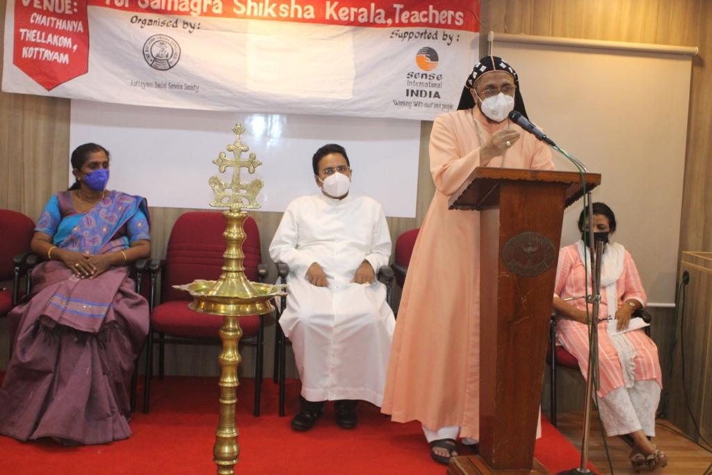 State Level Training on Deafblindness For Samagra Shiksha Kerala, Teachers